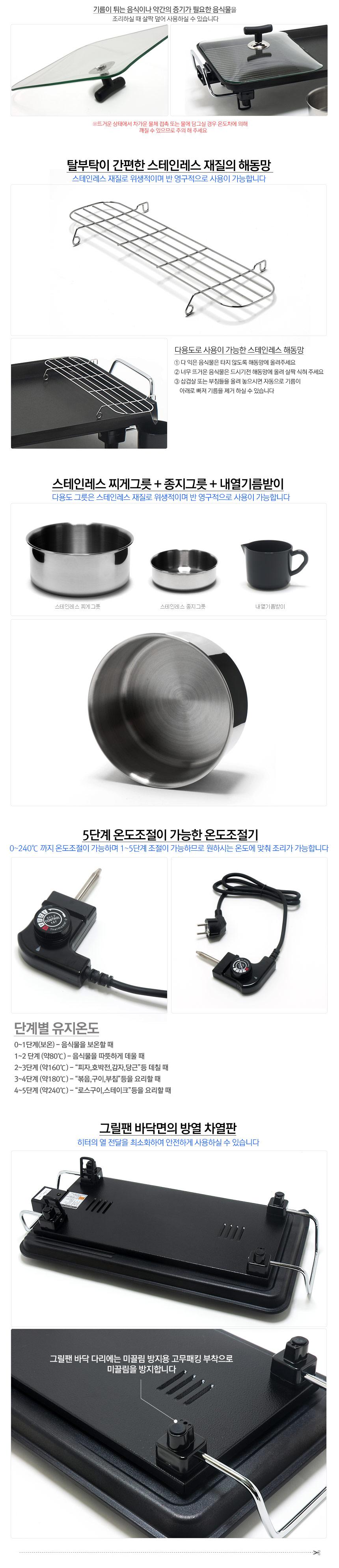 (가이타이너) 와이드그릴팬 풀세트 전기그릴 휴대용 그릴팬 전기그릴 전기레인지 버너 휴대용